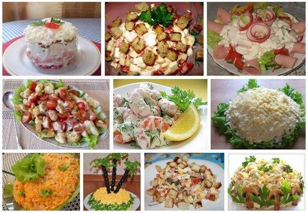 Топ-10 обалденных и вкусных салатов: 1. Салат