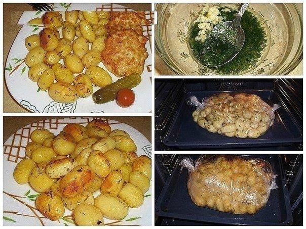 Картофель к праздничному столу — быстро, вкусно,
